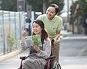障がい福祉サービスを知る