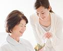 よくわかる介護保険と利用料金