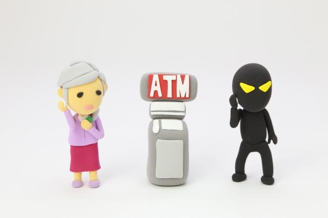 防ごう!高齢者世帯の詐欺被害